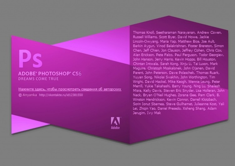 adobe photoshop download cs6 free