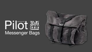Pilot Messenger Bags